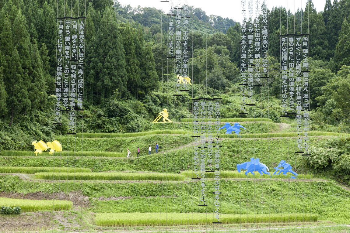 Ilya and Emilia Kabakov The Rice Field 2000 – ongoing. Photo Osamu Nakmura