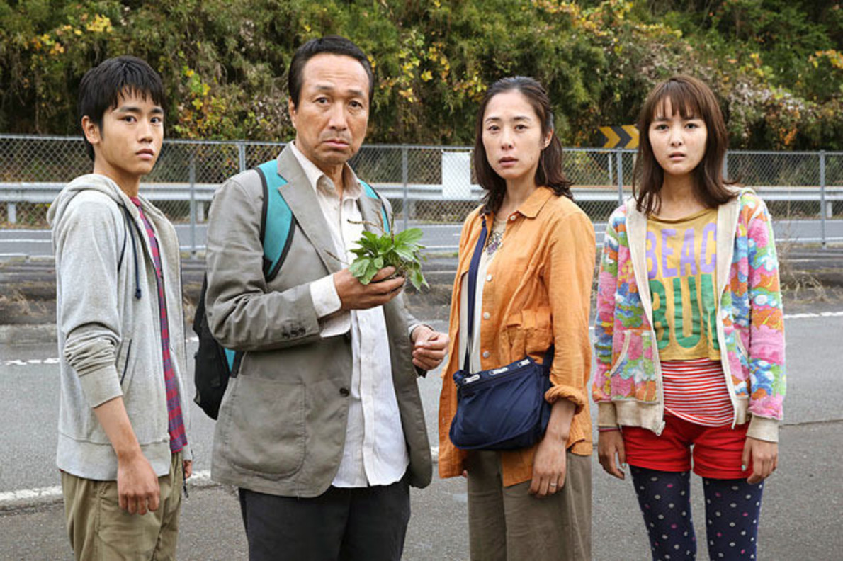 Japanese Film Festival 2018: Survival Family | Christchurch