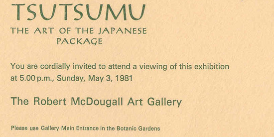 Tsutsumu: The Art of the Japanese Package