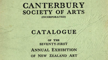 CSA catalogue 1951