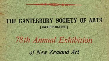 CSA catalogue 1958