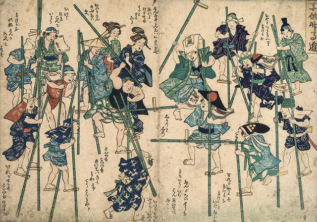 Kodomo takeuma asobi (Children Playing on Stilts)