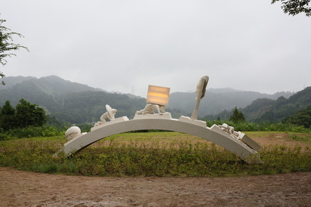 Ilya and Emilia Kabakov The Arch of Life 2015 – ongoing. Photo Osamu Nakmura
