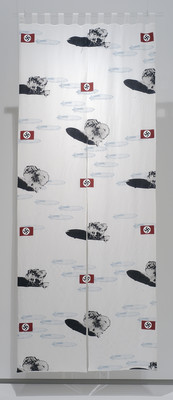 Jennifer Matheson Being air 2000. Screenprint on linen and ramie, acrylic rod. Collection of Christchurch Art Gallery Te Puna o Waiwhetū, purchased 2000. Reproduced with permission