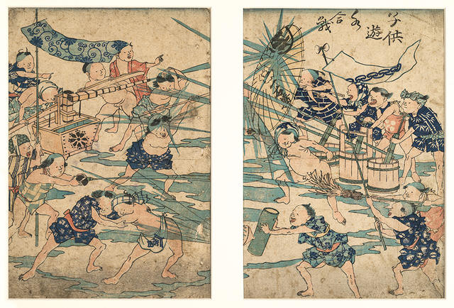 Kodomo asobi mizu-kassen (Children at Play – Water Battle)