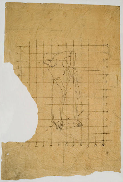 Squared Up Drawing Of A Woman Working In The Field