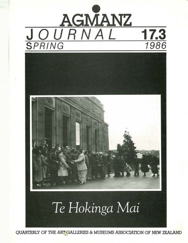 AGMANZ Journal Volume 17 Number 3 1986