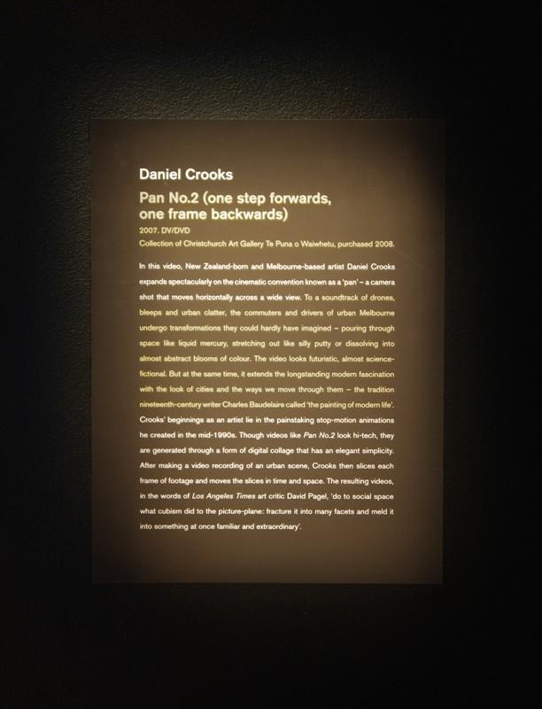 Daniel Crooks: Pan No.2 (one step forwards, one frame backwards ...